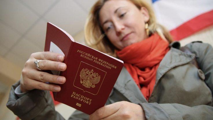 Получила загранпаспорт
