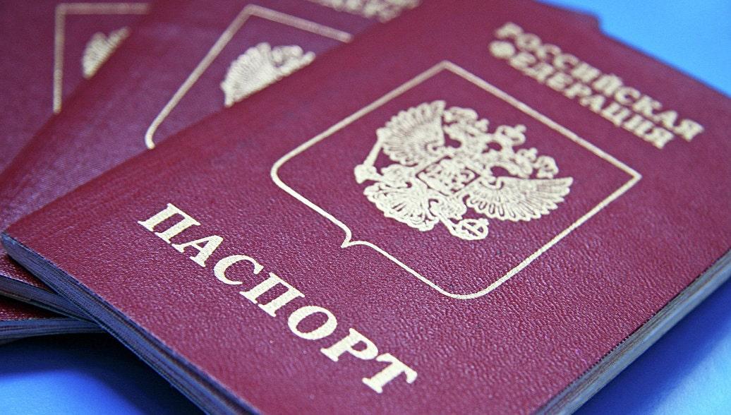 Общие требования к загранпаспорту в 2019 году