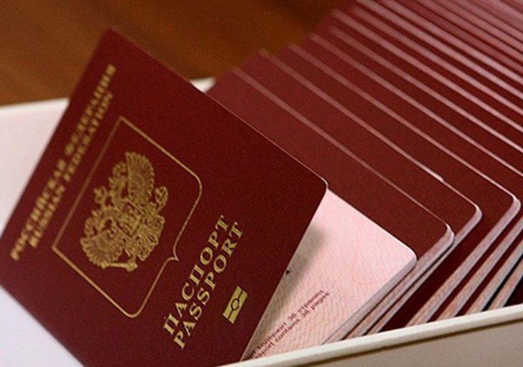 Биометрический загранпаспорт или паспорт старого образца?