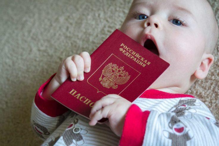 Особенности получения загранпаспорта новорождённому