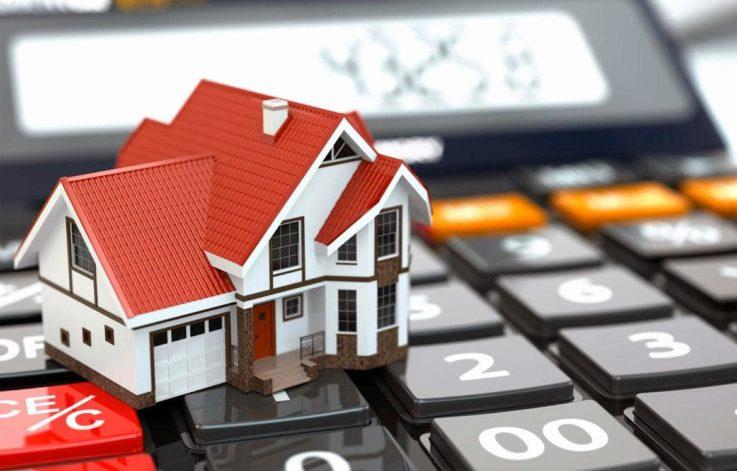 Стоимость недвижимости в Японии