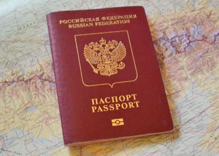 Получение загранпаспорта
