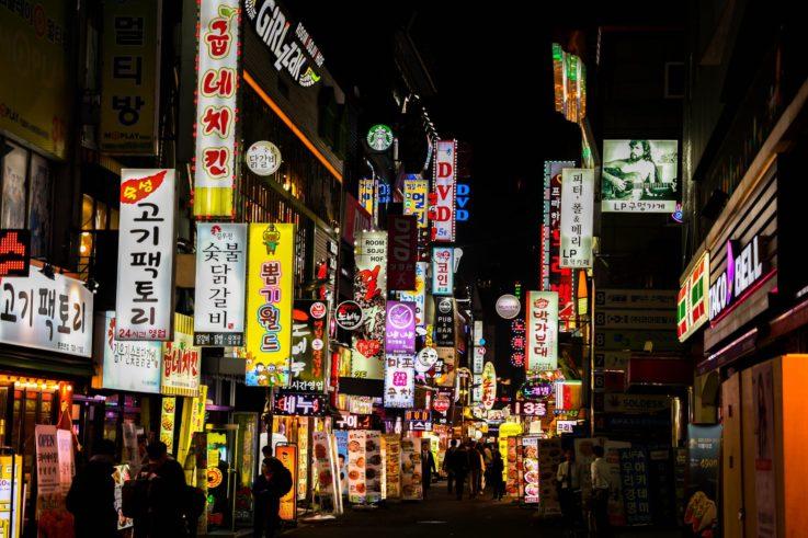 Чем привлекает Южная Корея?