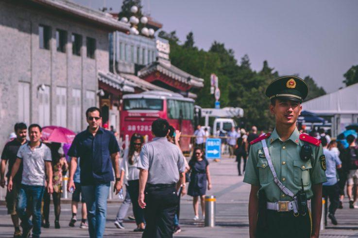 Менталитет в Китае