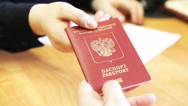 Что делать если потерял загранпаспорт?