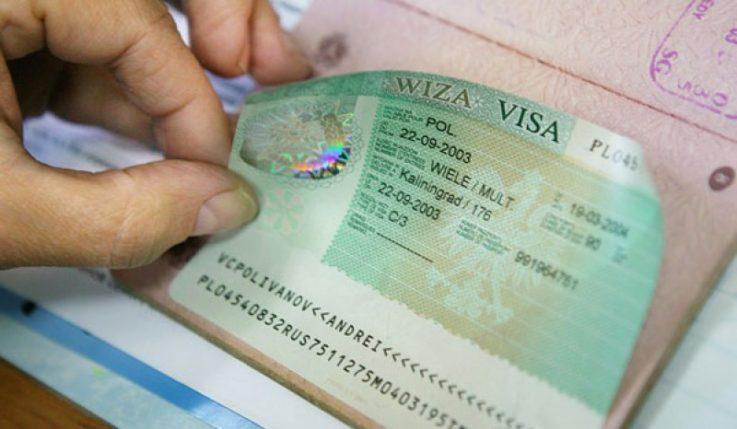 Правила использования шенгенской визы