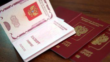 Виды виз для въезда в Швейцарию