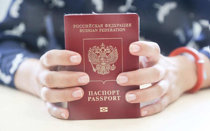 Получение рабочей визы