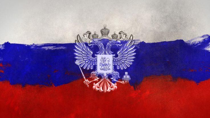 Легализация нахождения апатрида на территории России