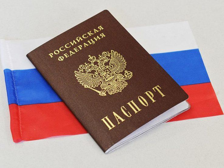 Можно ли россиянам иметь двойное гражданство?