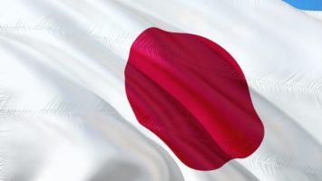 Гражданство Японии