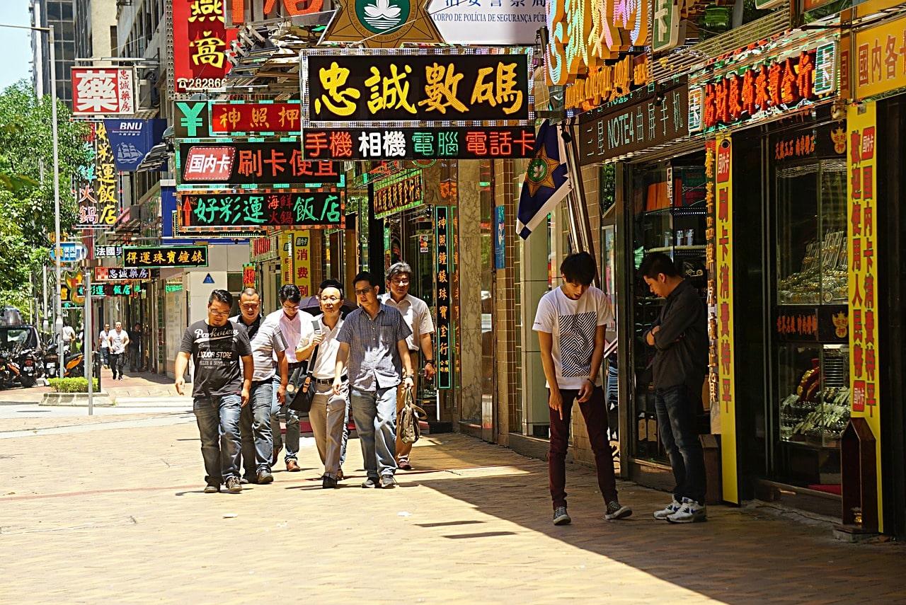Нелегальная миграция в Китай