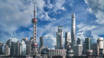 Банки Китая