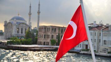 Банки Турции