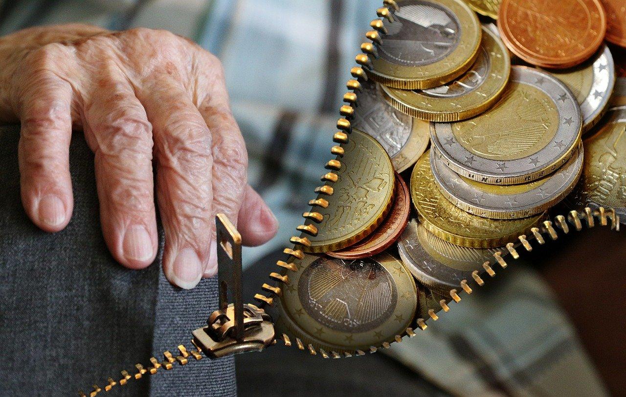 Пенсионные гарантии