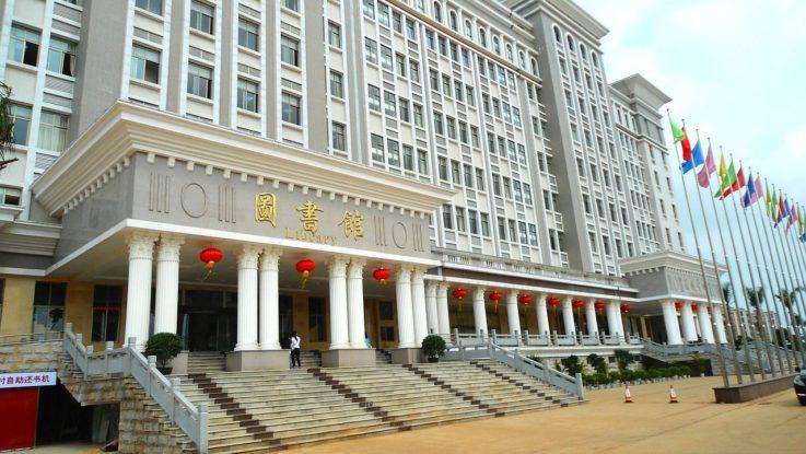 Образование в Китае