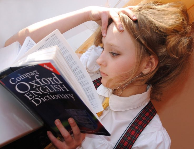 Обязательное начальное школьное образование